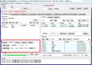 QQ空间全能采集王v6436,更人性化的分组访客采集功能,新增超强深度挖掘模式
