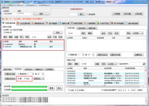 QQ空间全能采集王升级至v6440,修复所有采集接口