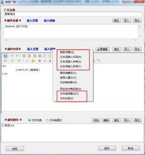 邮件速递超人v1082 新增函数功能,升级网易登录接口