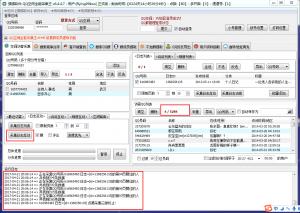 QQ空间全能采集王v6447,修复日志互动采集功能