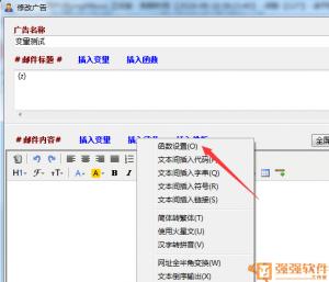 邮件速递超人v1115,恢复QQ邮箱支持,新增魔术图片功能,HTTP发送模式支持抄送!