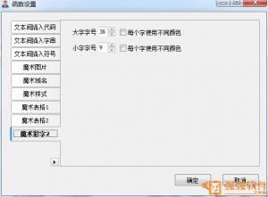 邮件速递超人v1265,一些实用的小改进