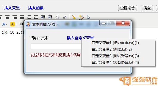 邮件速递超人v1093,多项改进,让你用得更爽
