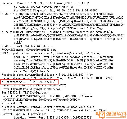 邮件速递超人 代理IP 完全使用手册