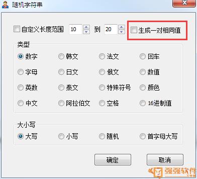 邮件速递超人v3241,增加一些实用小功能